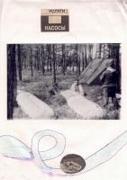 kut-20-1994-26-31