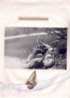 kut-20-1994-29-31