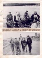 kut-20-1994-31-31