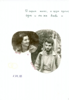 kut-21-1995-04-24