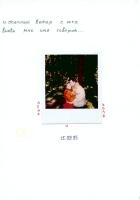 kut-21-1995-05-24