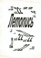 kut-22-1996-01-14