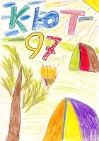 kut-23-1997-01-06