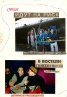 kut-24-1998-02-08