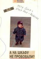 kut-24-1998-04-08