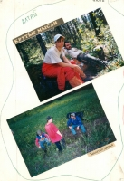 kut-24-1998-05-08