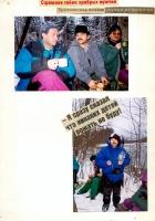 kut-25-1999-04-11