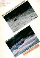 kut-25-1999-05-11