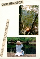 kut-25-1999-10-11