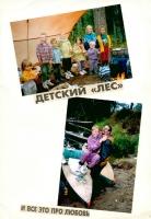 kut-25-1999-11-11