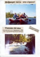 kut-26-2000-02-06