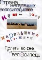 kut-2002-01-14