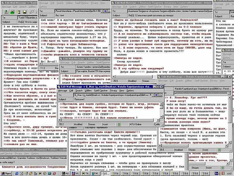 kut-2003-11-12