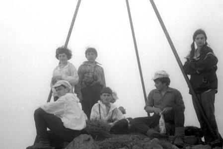 Армения. 1980. Из походного дневника