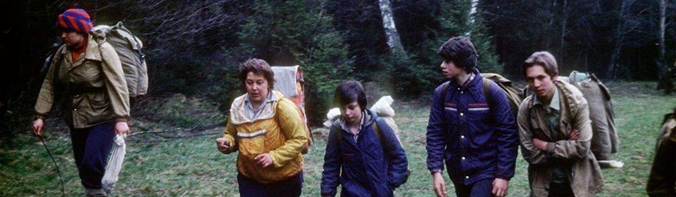 Песь. 1983. Маршрут