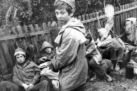 2-й Краснодар 1979