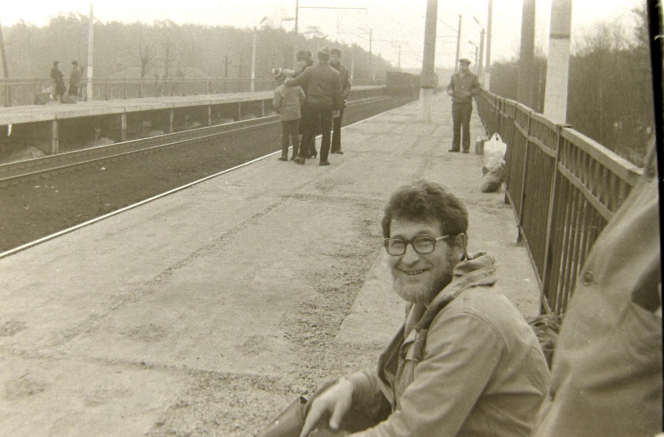 Подмосковье — март 1983 г.